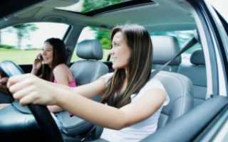 Можно ли ездить другому водителю, если страховка ограниченная