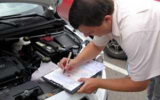 Как продать машину, снятую с учета в ГИБДД
