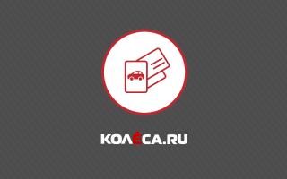 Проблемы с документами на авто: куда обращатся
