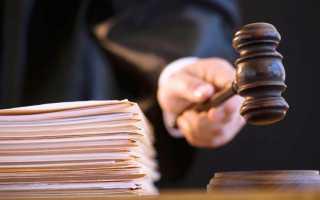 Взыскание задолженности по кредиту судебными приставами