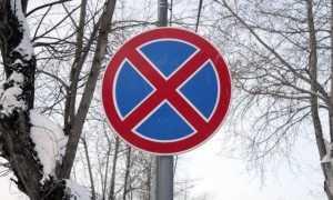 Остановка и стоянка – в каих местах разрешено и запрещено останавливатся