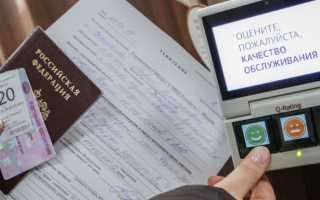 Где можно поменять водительское удостоверение — онлайн запись