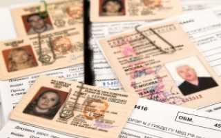 Можно ли заменить водительское удостоверение раньше срока окончания