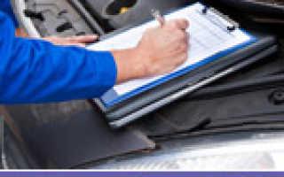 Правила проведения технического осмотра транспортных средств