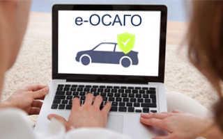 Расчет тарифа ОСАГО онлайн — таблица расчета стоимости автостраховки ОСАГО