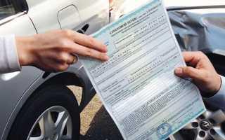 Штраф за просроченную страховку ОСАГО и сколько можно ездить без страховки после ее окончания