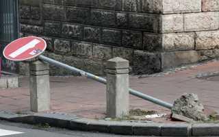 Что грозит за сбитый дорожный знак: штраф и последствия?