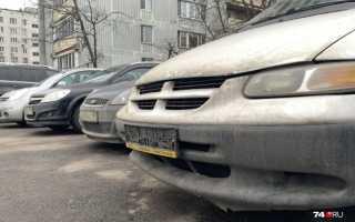Можно ли поставить автомобиль на учёт в другом регионе (городе)?