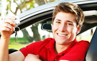 Как получить автокредит с 18 лет – перечень документов