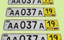 Штраф за просроченные транзитные номера – что нужно знать