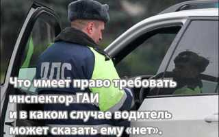 Общение с ГИБДД – как вести разговор с инспектором ГИБДД (ДПС) на дороге