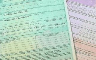 Регресс страховой компании к виновнику ДТП
