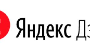 Административный арест и задержание за неуплату штрафа ГИБДД