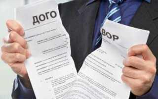 Расторжение договора купли-продажи автомобиля между физическими лицами