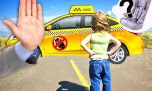 Перевозка ребенка в такси — можно ли перевозить детей в такси без кресла