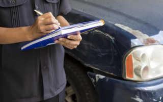 Если у виновника ДТП нет страховки ОСАГО – что делать и как взыскать ущерб?
