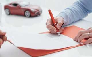 Как расчитать и получить автокредит на 7 лет – перечень документов