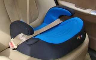Бустер для ребенка в машину