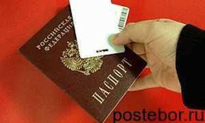 Замена и продление карты водителя для тахографа — как продлить водительскую карточку для тахографа