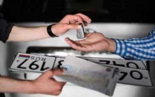 Помощь в постановке авто на учет в ГИБДД