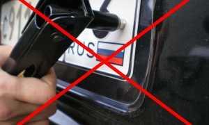 Сколько стоит переоформить машину в ГИБДД при смене собственника