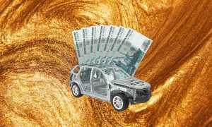 Какая сумма не облагается налогом при продаже машины. Код налога для декларации 3-НДФЛ