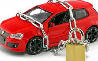 Официальный сайт реестра залогов автомобилей