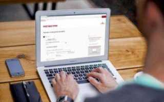 """Оформление страховки """"е-ОСАГО"""" через интернет – как это сделать"""