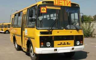 Требования к водителям и к школьным автобусам