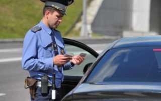 Осмотр и досмотр автомобиля инспектором ДПС – что это такое и в чем отличия?
