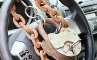 Как проверить автомобиль на обременение