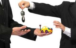 Переоформление автомобиля в ГИБДД на другого владельца без снятия с учета