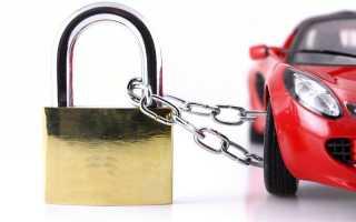 Как проверить автомобиль на кредит – самый надежный способ проверить машину (авто) на кредит