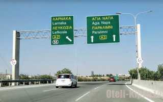 Водительские права для Греции и Кипра – можно ли с российскими или необходимо c международными