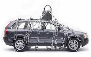 Как проверить машину на наличие ареста по гос. номеру или VIN-коду автомобиля