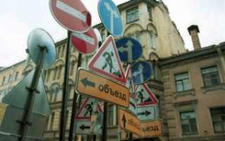 Что главнее: знаки или разметка — чем руководствоваться, если дорожные знаки противоречат разметке