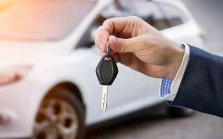 Как оформить и получить кредит на Б/У автомобиль с пробегом