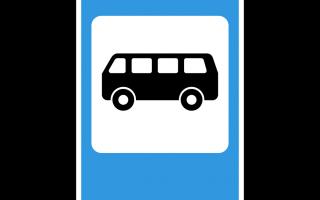 Знаки остановки общественного транспорта — действие и картинка знаков