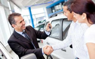Покупка автомобиля: перечень документов, правила покупки авто