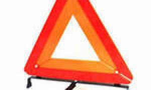 Применение аварийной сигнализации