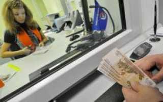 Как получить автокредит без КАСКО — можно ли отказаться от КАСКО на кредитный автомобиль