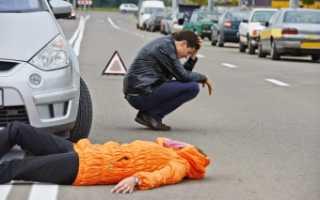 ДТП со смертельным исходом: наказание по статье УК РФ.