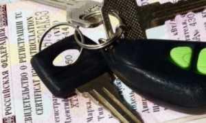 Штраф за езду без свидетельства о регистрации ТС (СТС)