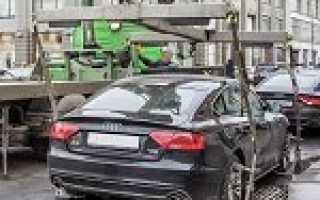 Как найти эвакуированный автомобиль в службе эвакуации г. Москвы