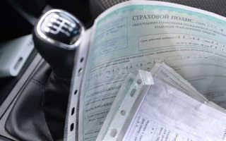 Образец досудебной претензии в страховую компанию по ОСАГО — занижение и затягивание по срокам выплаты